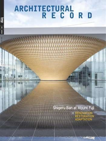 Cover: Architectural Record magazine