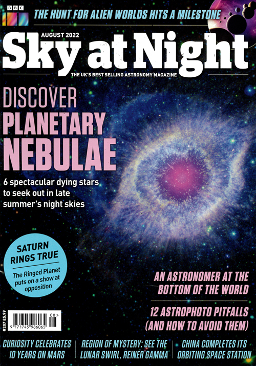 Cover: BBC Sky at Night magazine