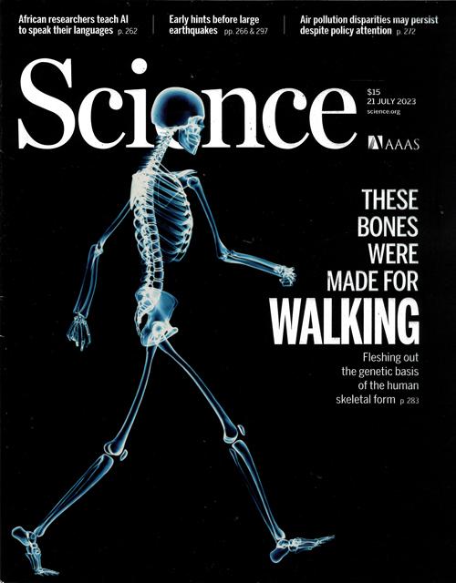 Cover: Science magazine